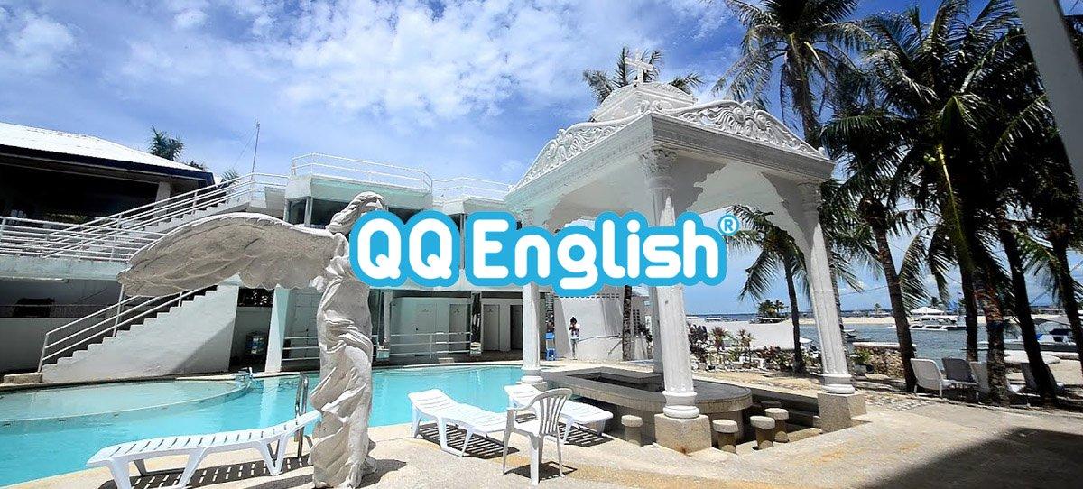 Филиппины, Курсы английского за рубежом в QQ English - Образовательный центр в Казахстане